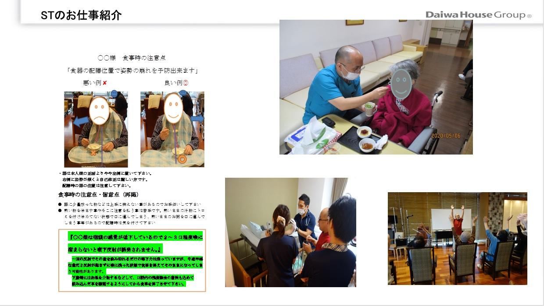 今年も介護福祉科専門学校の学内実習に参加しました