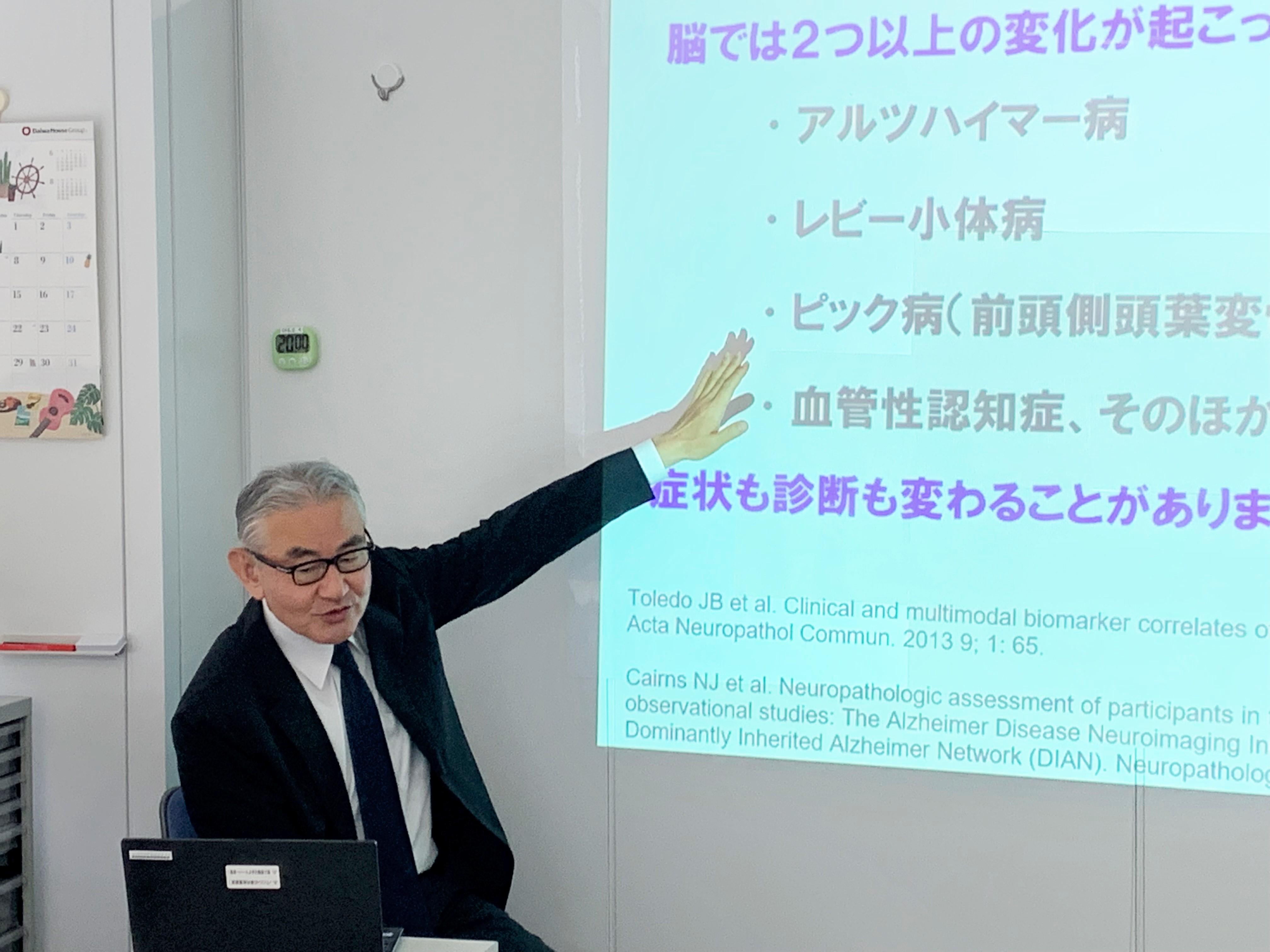 認知症セミナー【日本認知症ケア学会理事長 繁田雅弘先生】