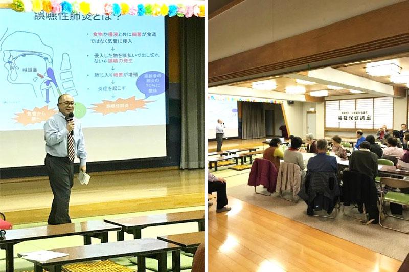 「平成29年度 寺尾地区福祉保健講座」講演のご報告